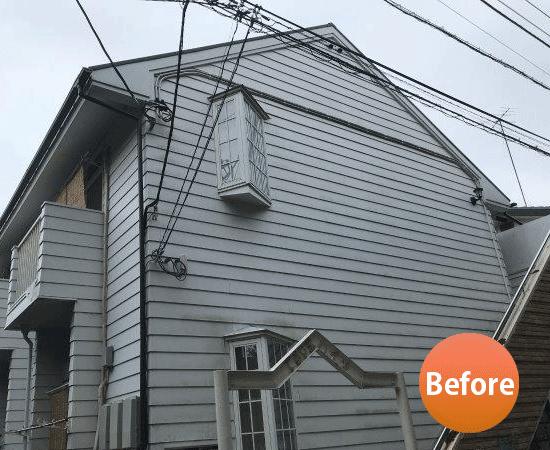 相模原, 町田, 外壁塗装, 屋根塗装, リフォーム, 雨漏り工事, タカラリホーム